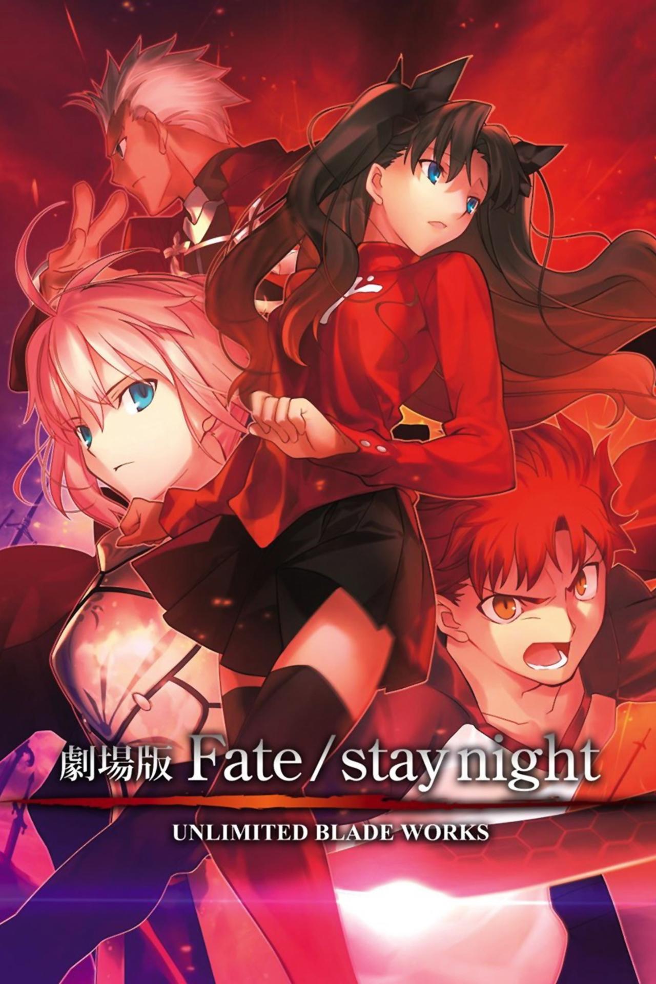 Gekijouban Fate/stay night: Unlimited Blade Works kapak