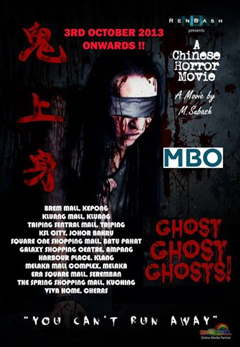 Ghost Ghost Ghost! kapak