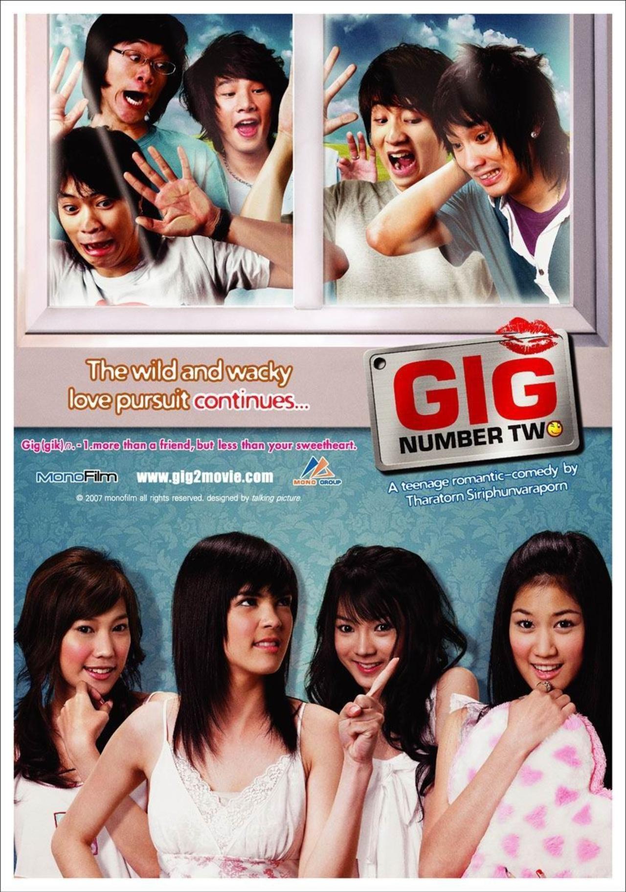 Gig Number Two kapak