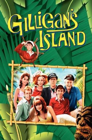 Gilligan's Island kapak