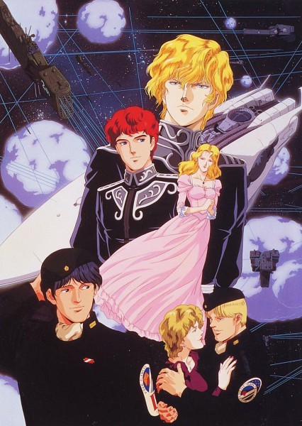 Legend of the Galactic Heroes: Overture to a New War kapak