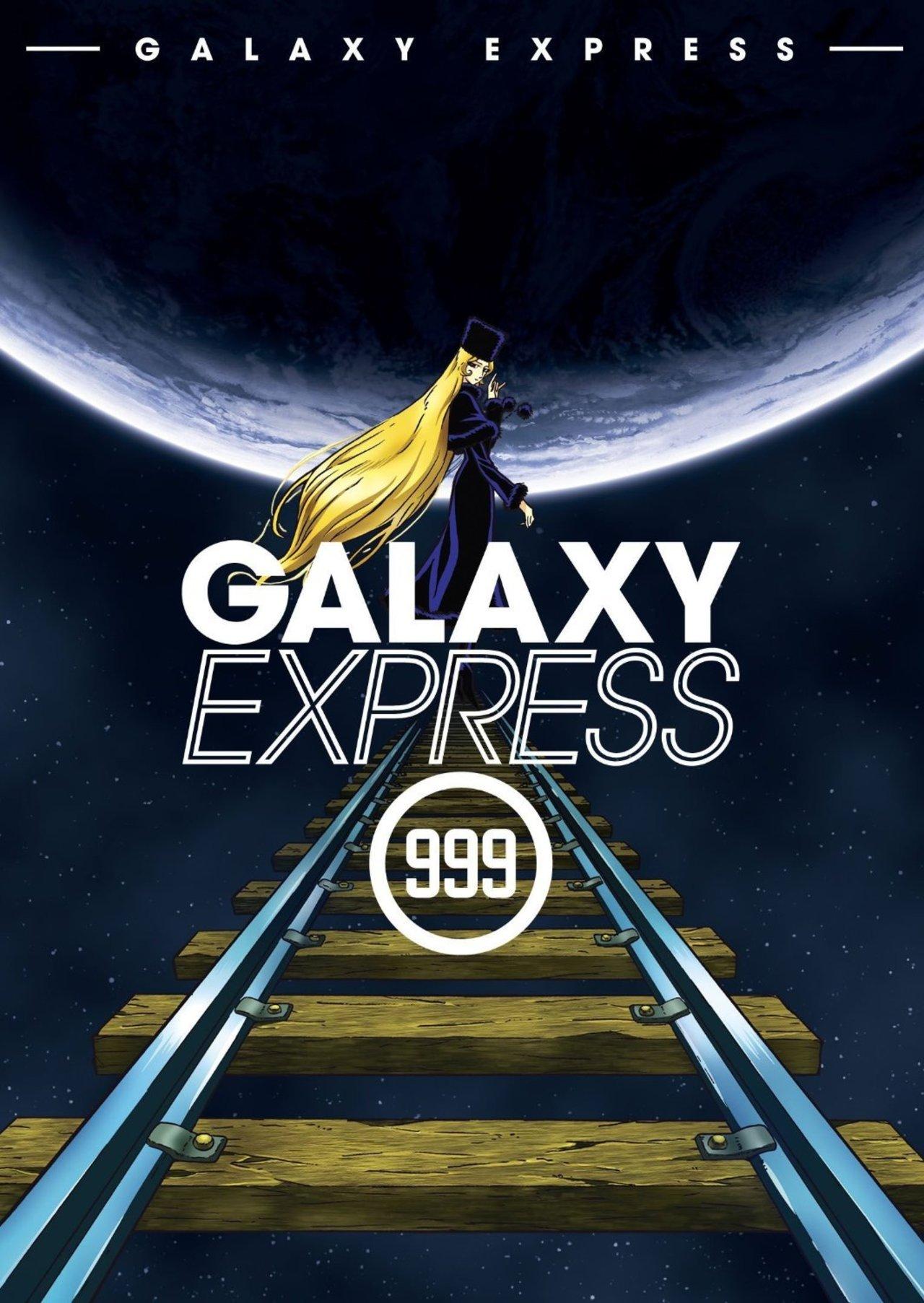 Galaxy Express 999 kapak
