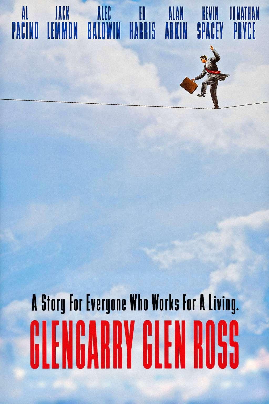 Glengarry Glen Ross kapak
