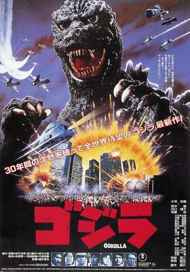 Godzilla 1985 kapak