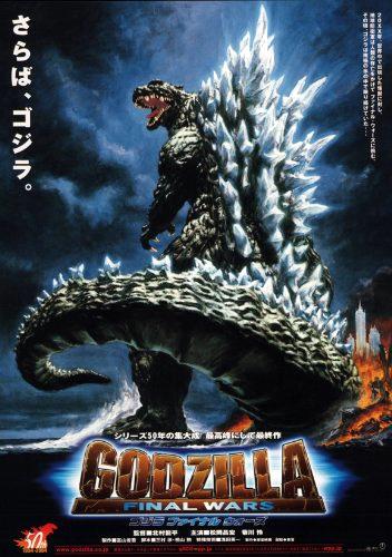 Godzilla: Final Wars kapak