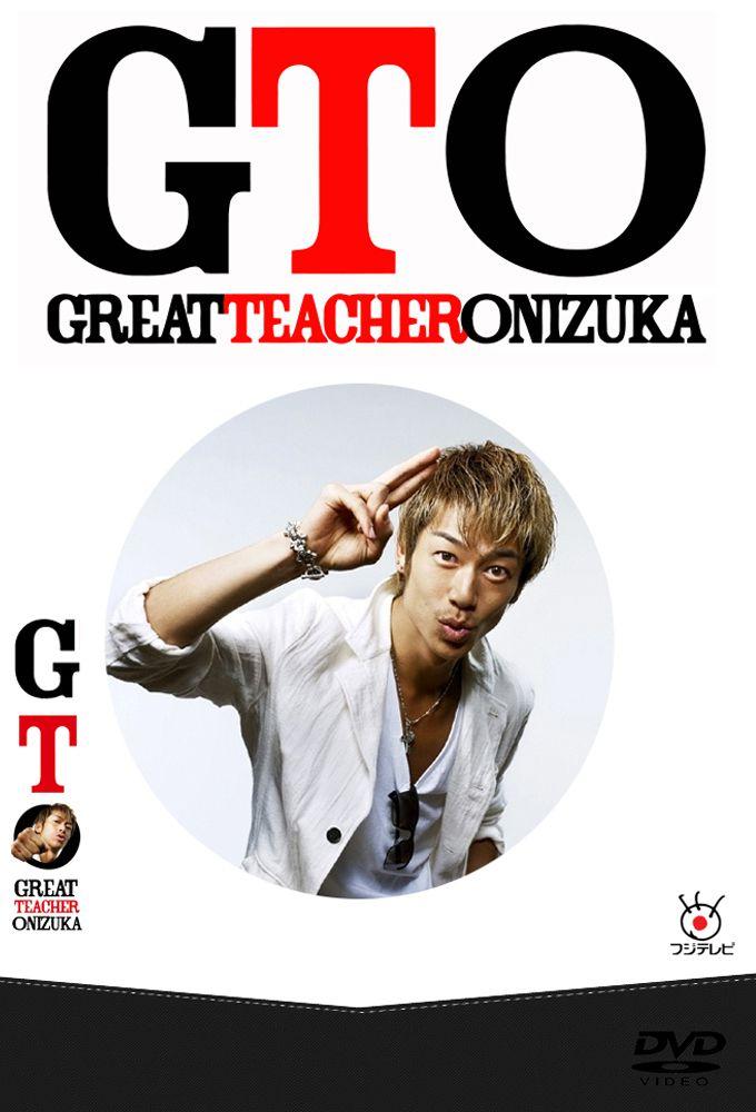 GTO: Great Teacher Onizuka kapak