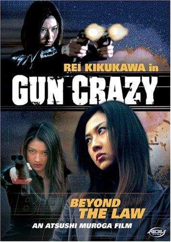 Gun Crazy: Episode 1 - A Woman from Nowhere kapak