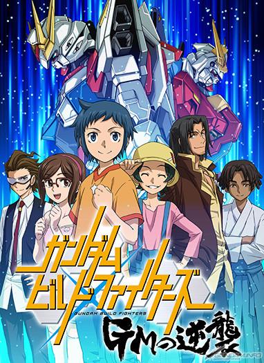 Gundam Build Fighters kapak