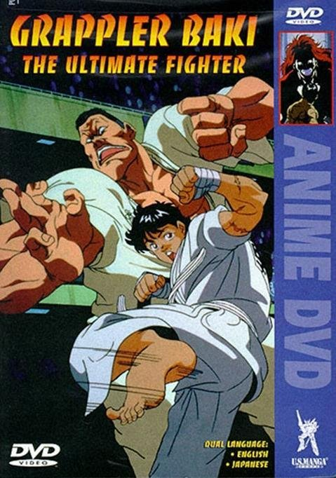 Grappler Baki: The Ultimate Fighter kapak
