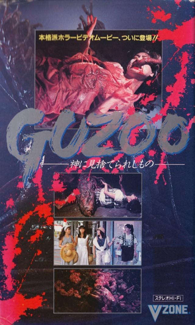 Guzoo: The Thing Forsaken by God - Part I kapak