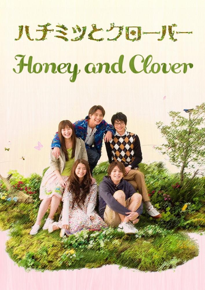 Honey and Clover kapak