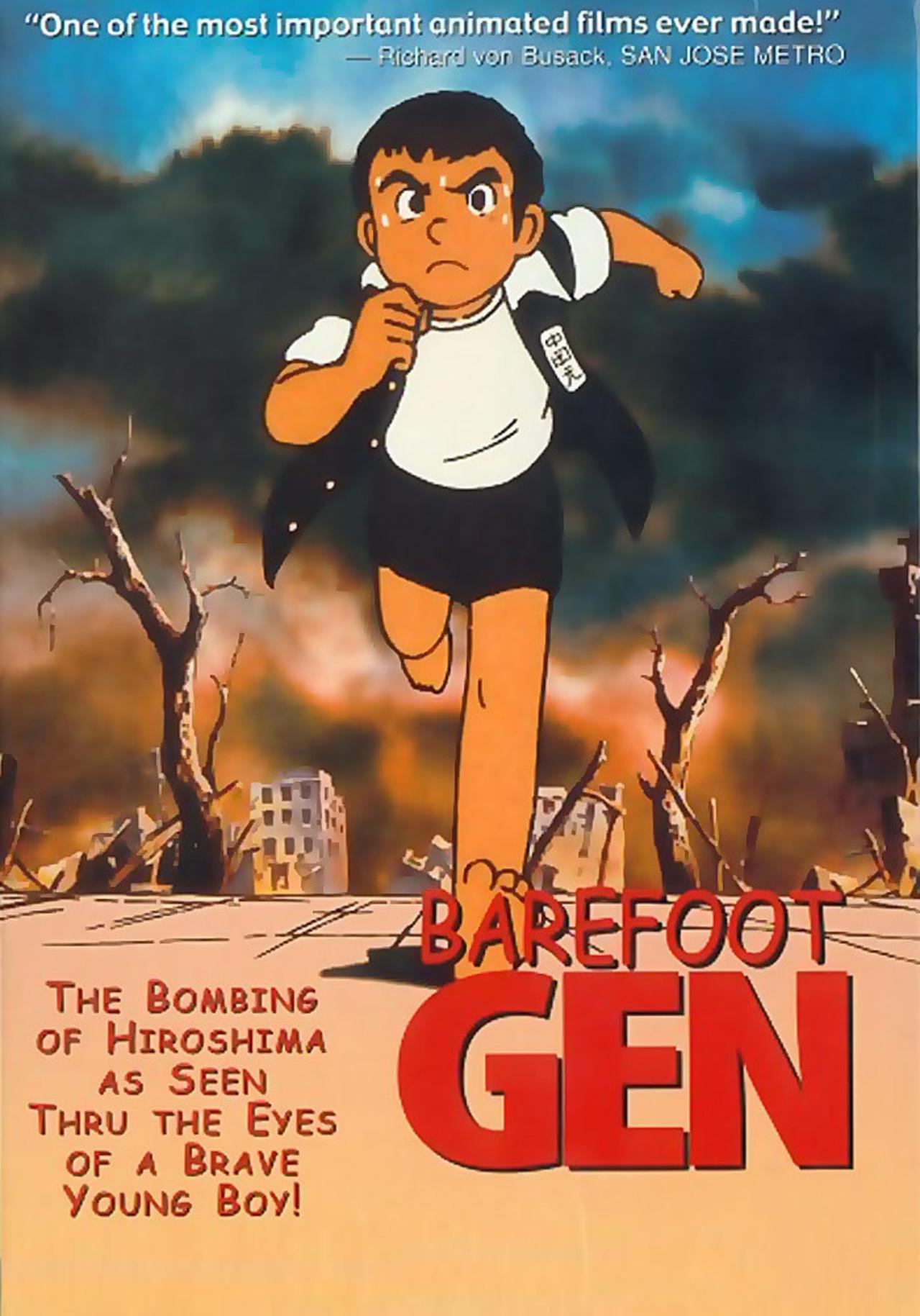 Barefoot Gen kapak