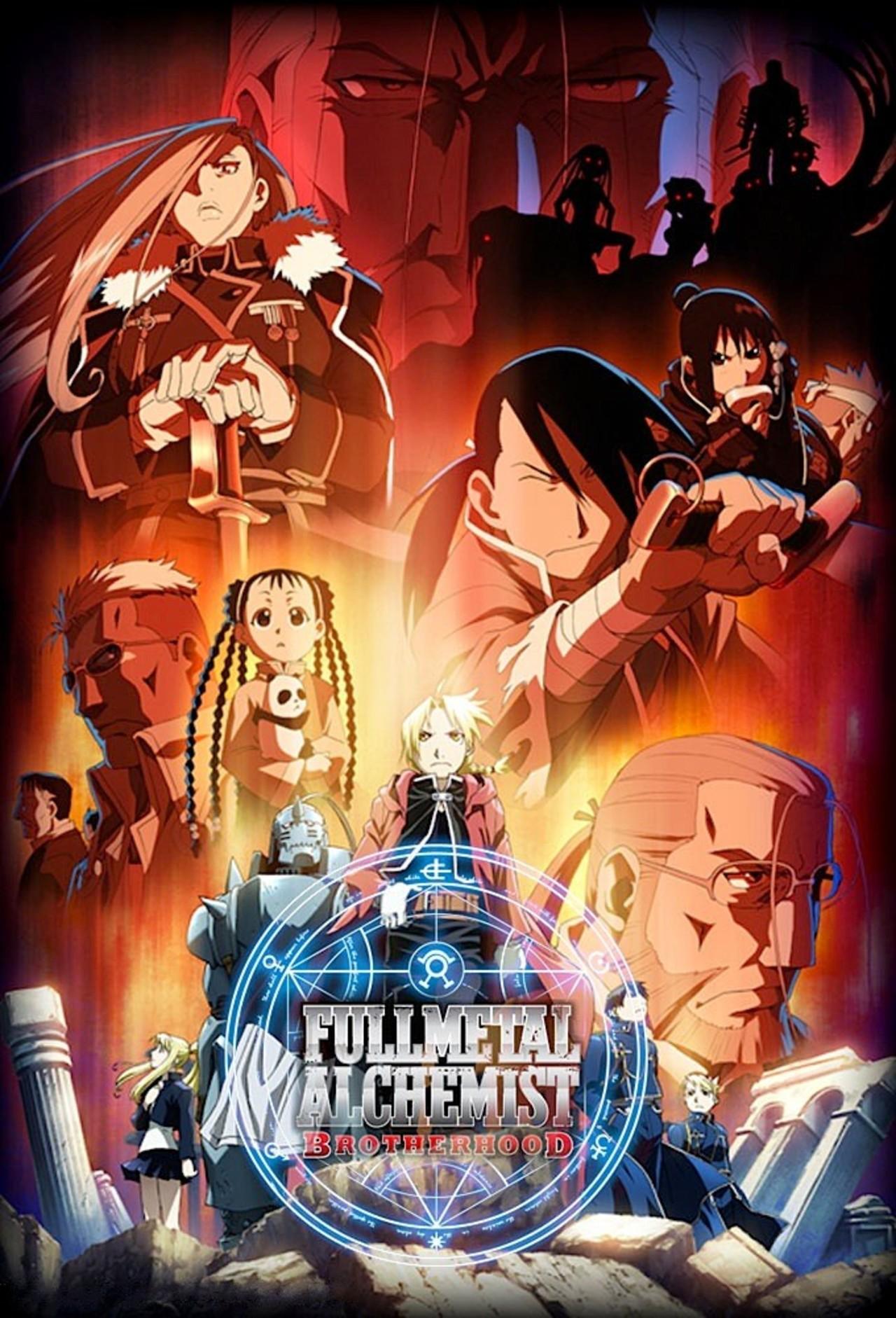 Fullmetal Alchemist: Brotherhood kapak