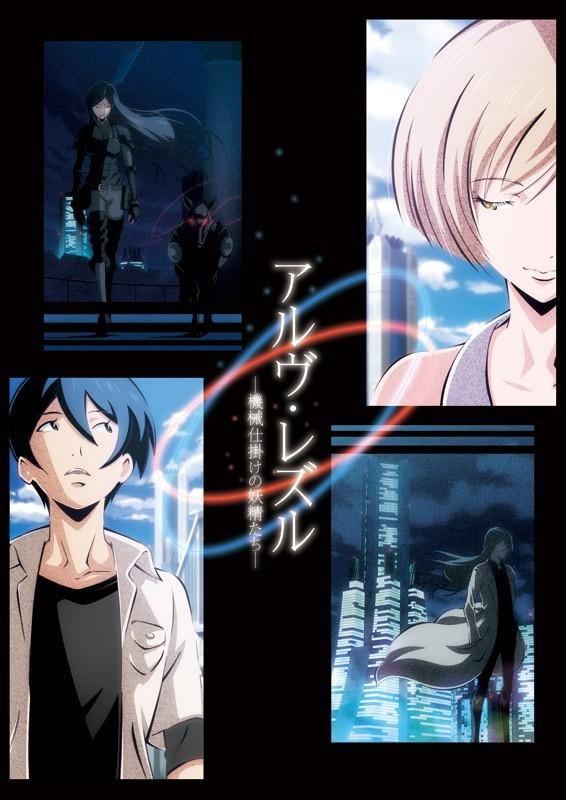 Anime mirai kapak