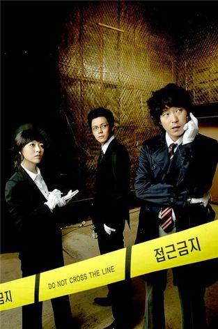 Special Investigation Team kapak