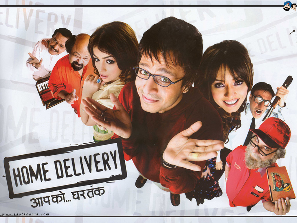 Home Delivery: Aapko... Ghar Tak kapak