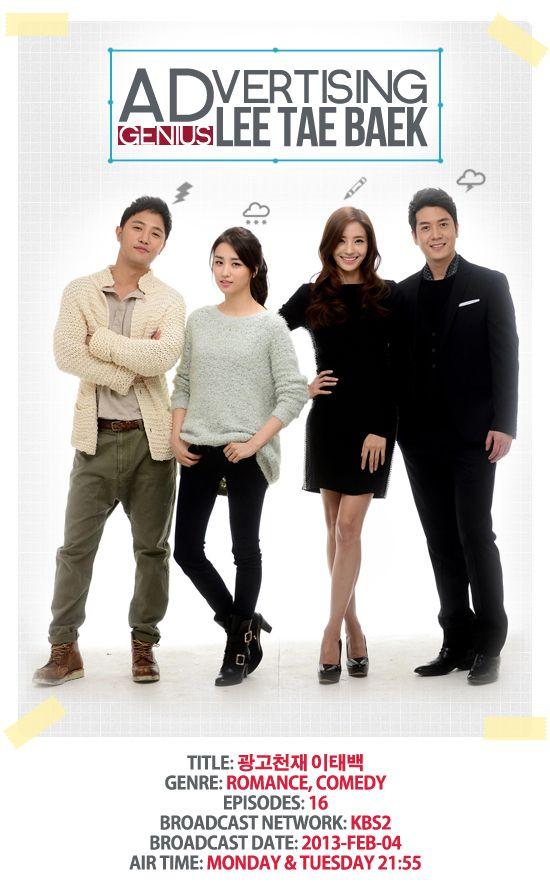 Ad Genius Lee Tae-Baek  kapak