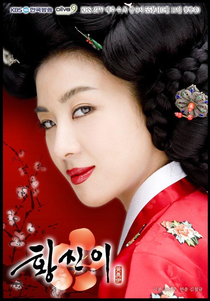 Hwang Jin-yi kapak