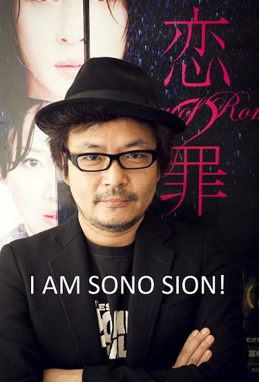 I Am Sono Sion! kapak