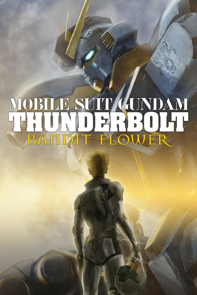 Mobile Suit Gundam Thunderbolt: Bandit Flower kapak