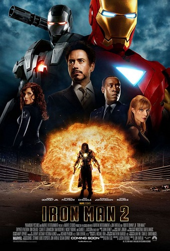 Iron Man 2 kapak