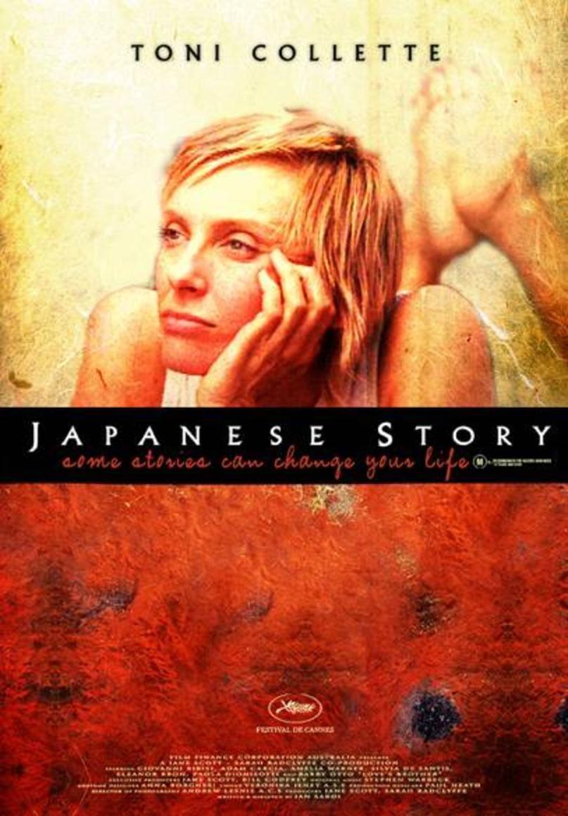 Japanese Story kapak