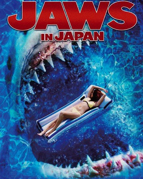 Jaws in Japan kapak