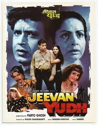 Jeevan Yudh kapak