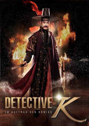 Detective K: Secret of Virtuous Widow kapak