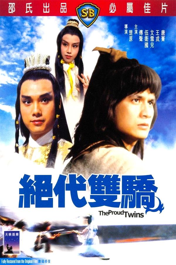 Jue dai shuang jiao kapak