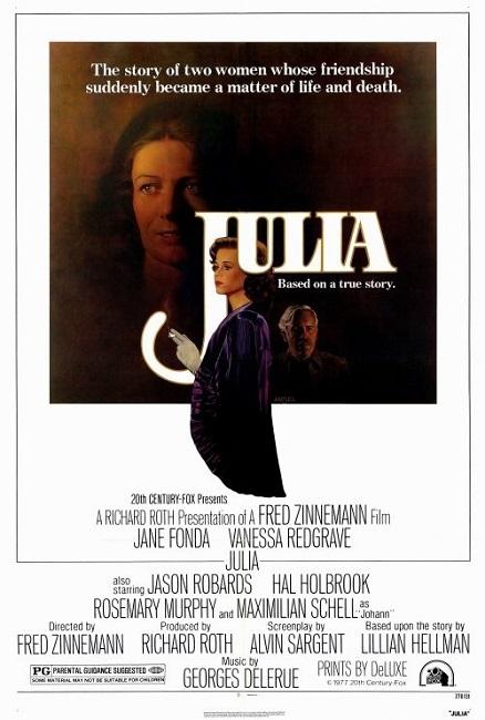 Julia kapak