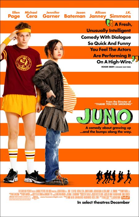 Juno kapak