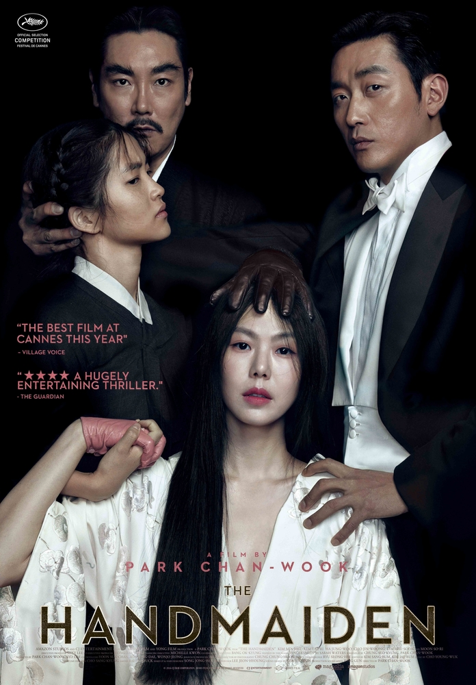 The Handmaiden kapak