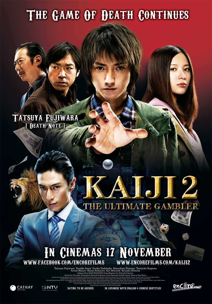 Kaiji 2: Jinsei dakkai gêmu kapak