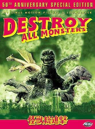 Destroy All Monsters kapak