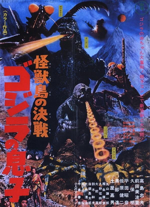 Son of Godzilla kapak