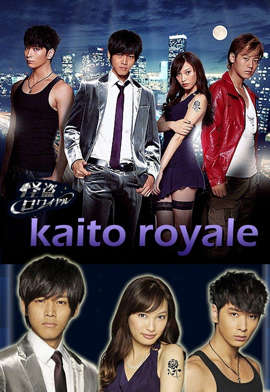 Kaito Royale kapak