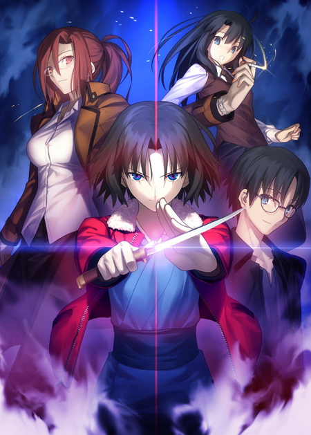 Kara no Kyoukai: Mirai Fukuin kapak