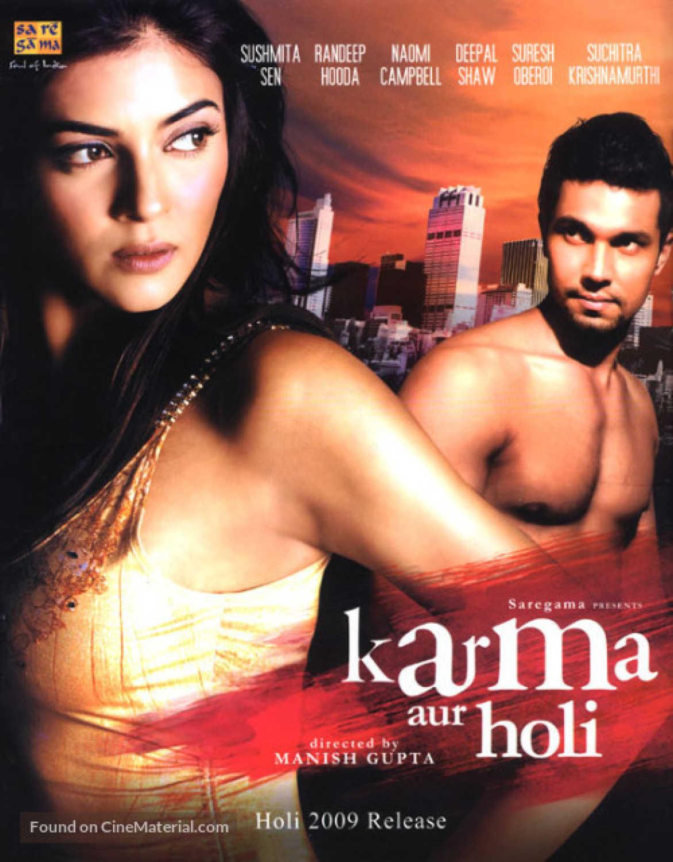 Karma, Confessions and Holi kapak