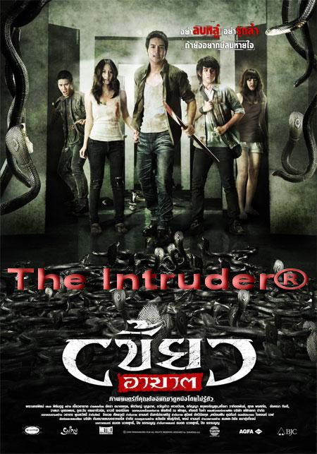 The Intruder kapak