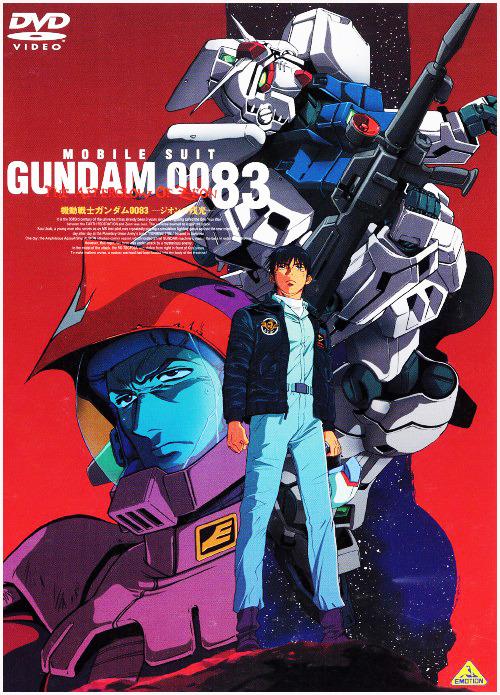 Mobile Suit Gundam 0083: Jion no zankou kapak