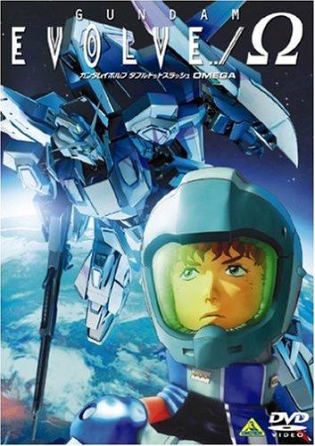 Kidô senshi Gundam Evolve kapak