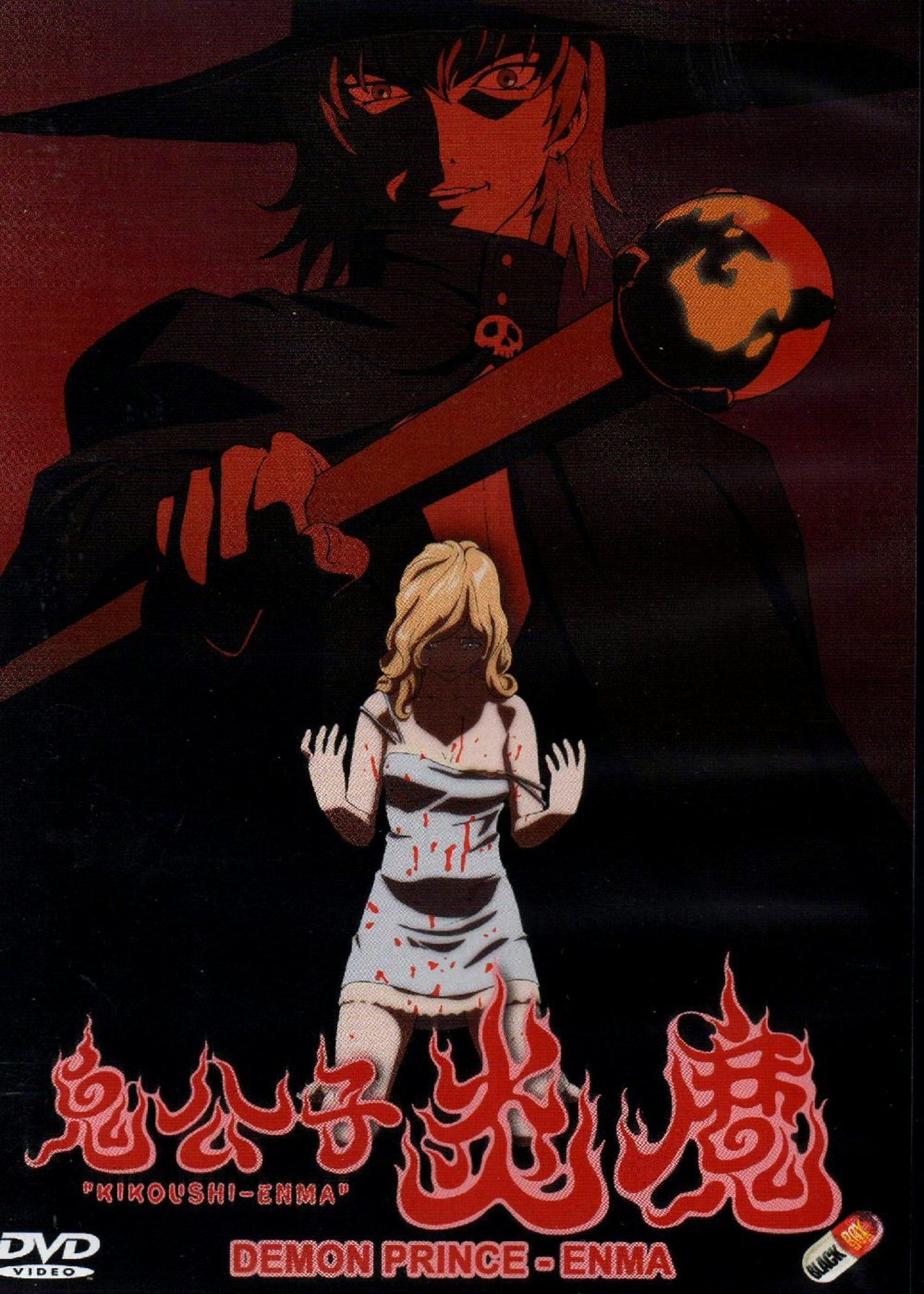 Demon Prince Enma kapak