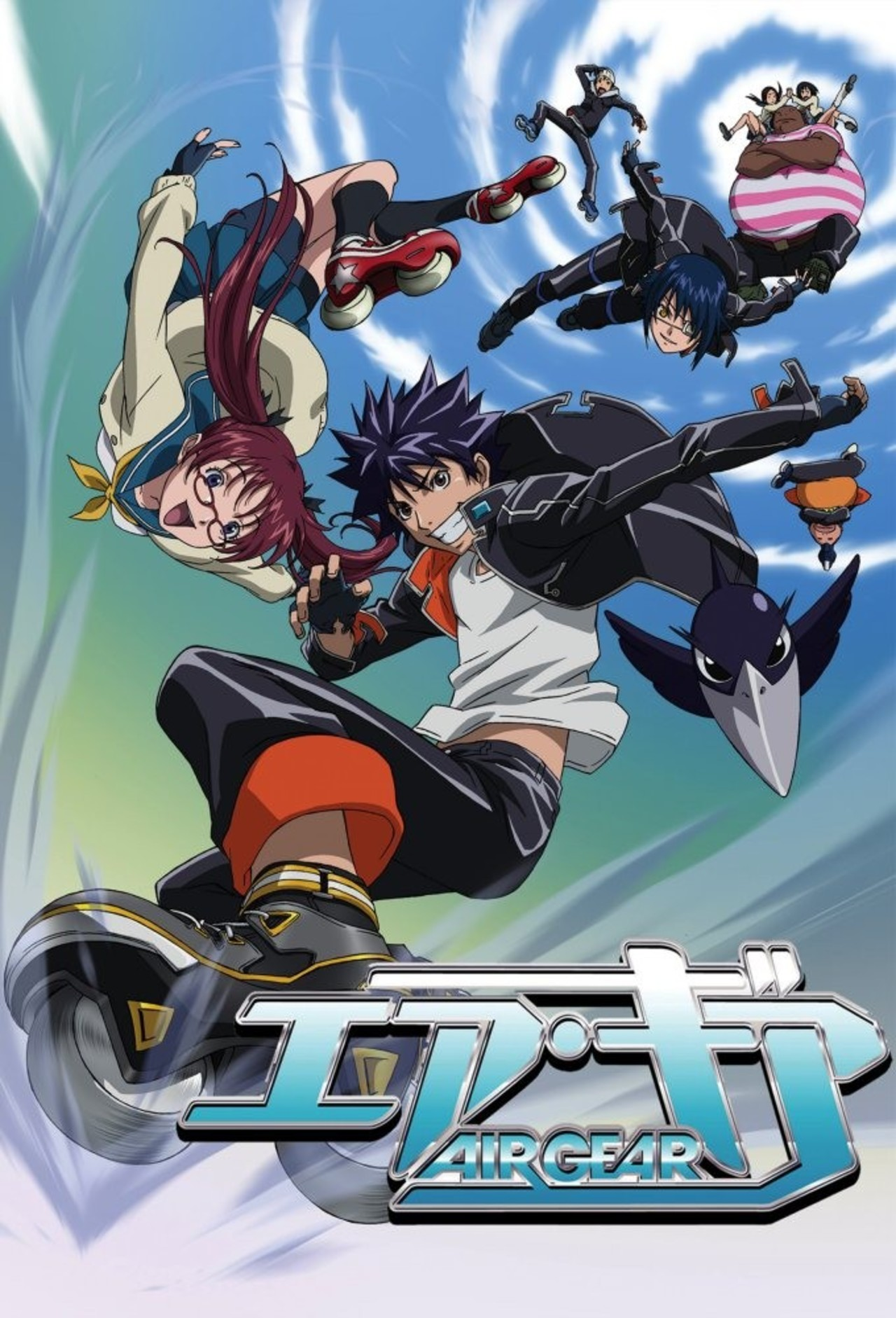 Air Gear kapak
