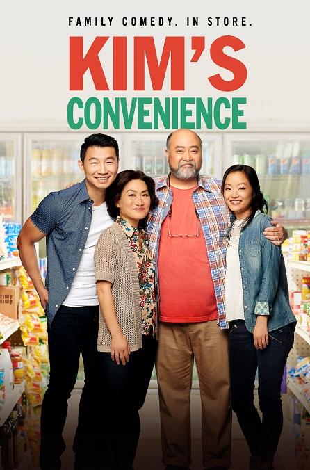 Kim's Convenience kapak