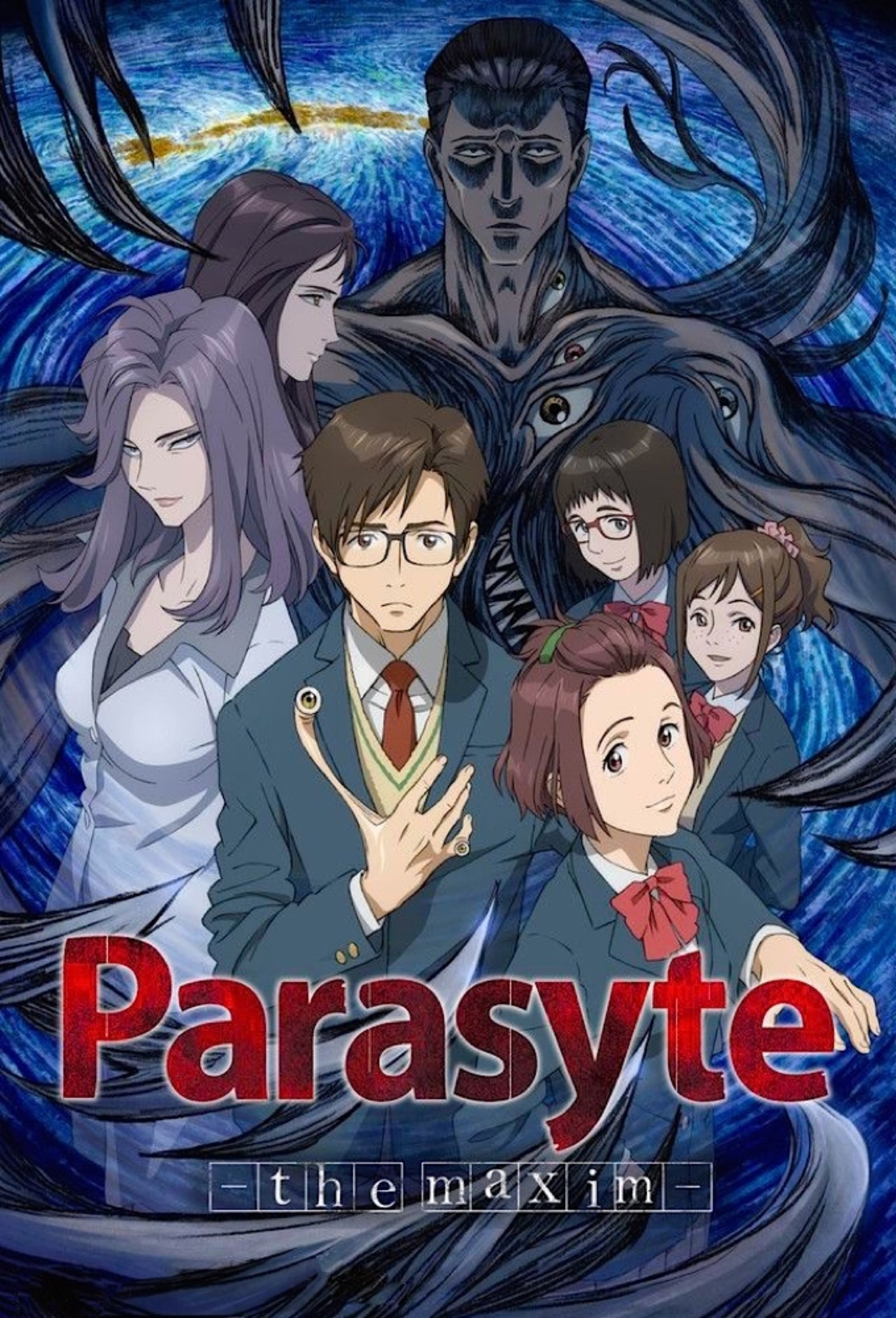 Parasyte: The Maxim kapak