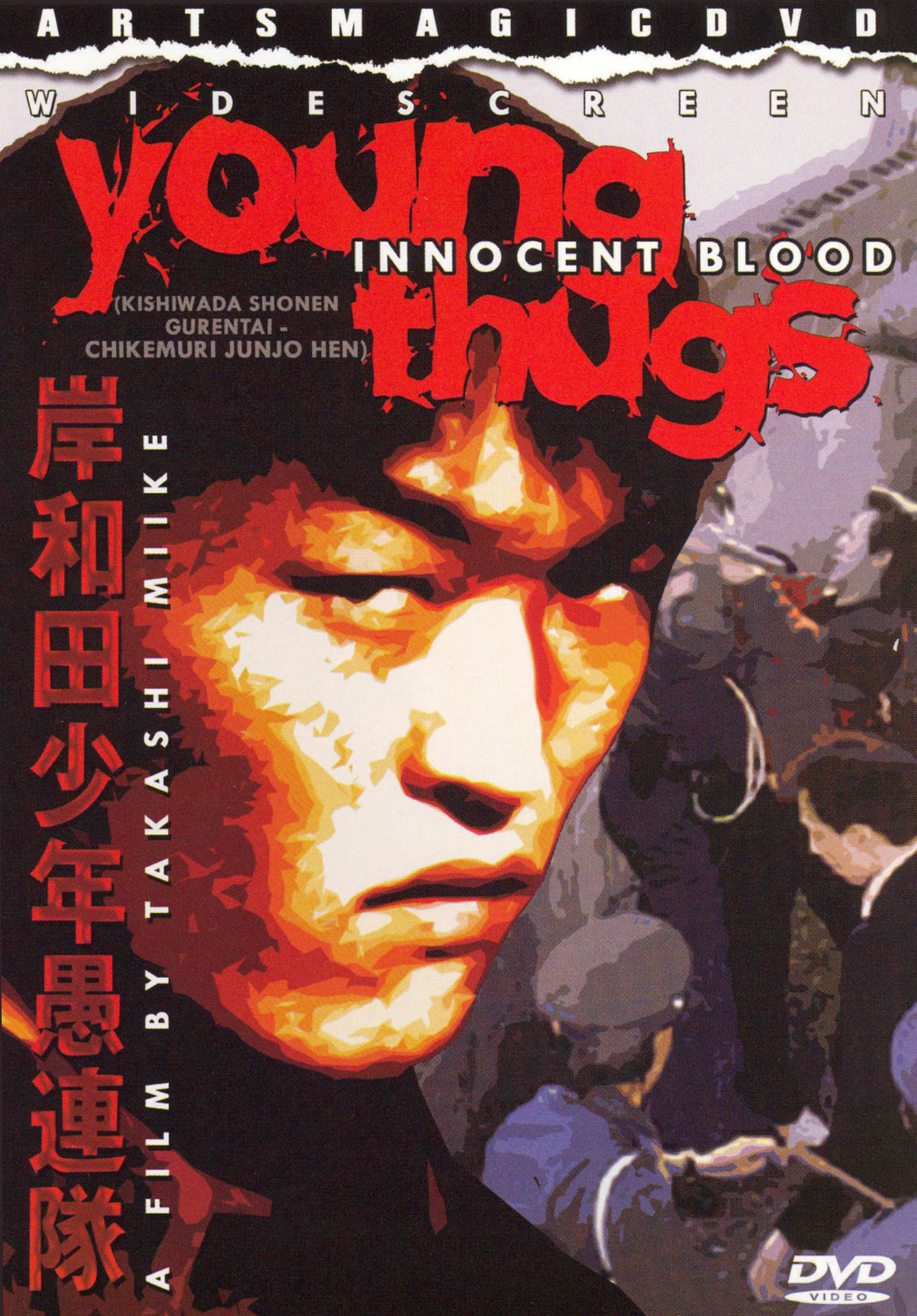 Young Thugs: Innocent Blood kapak