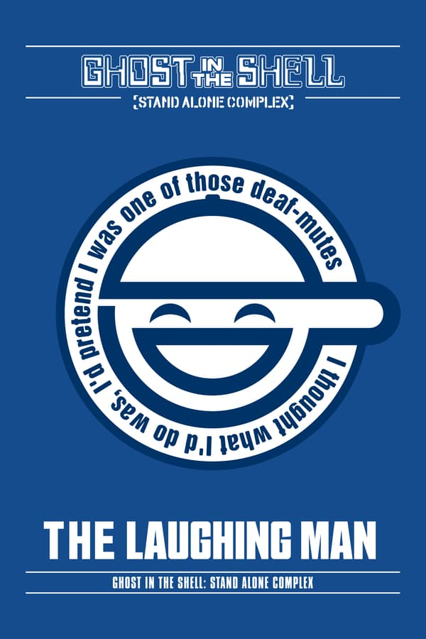 Ghost in the Shell: Stand Alone Complex - The Laughing Man kapak