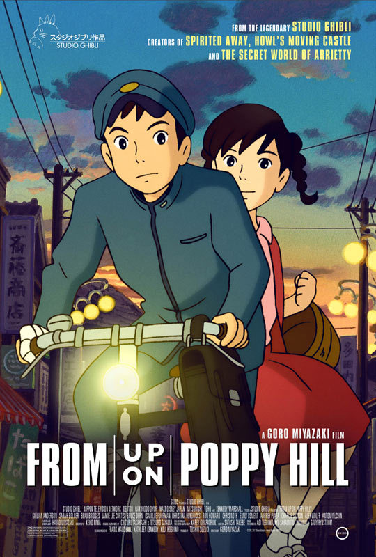 From Up on Poppy Hill kapak