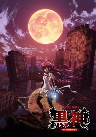Kurokami: The Animation kapak